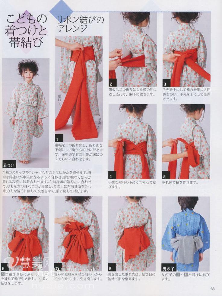 How to tie child yukata obi