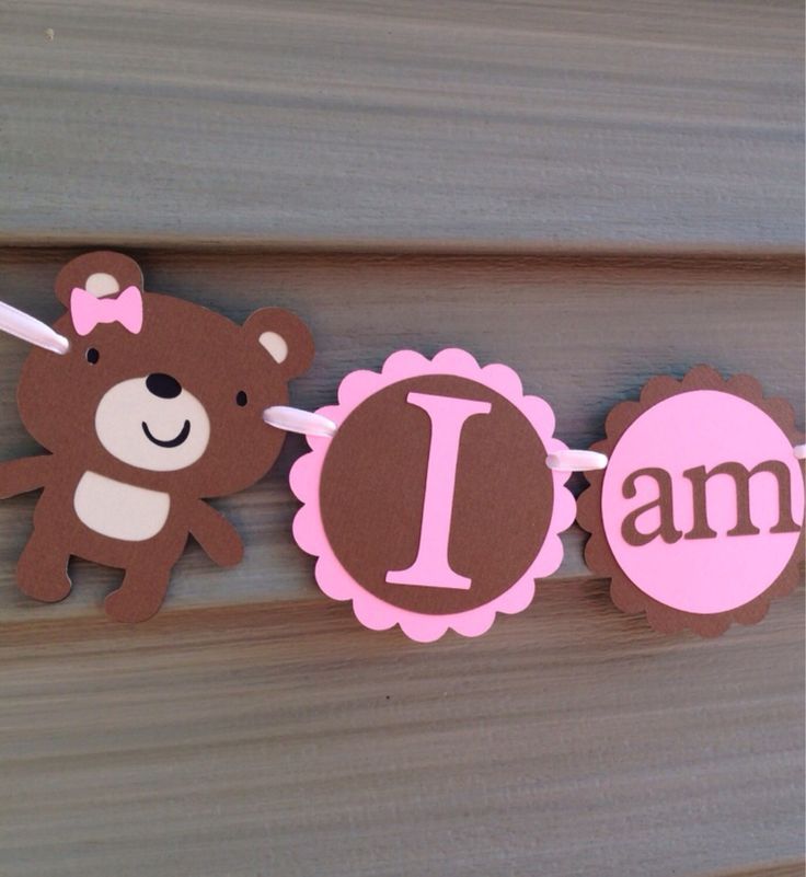 Bear Birthday, Happy Birthday, First Birthday, Personalized Banner, Boy Birthday, Girl Birthday, I am 1 banner, teddy bear Party by CreativePartyBanners on Etsy https://www.etsy.com/listing/208031767/bear-birthday-happy-birthday-first