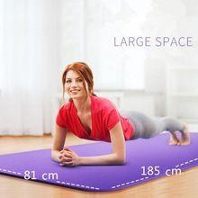 185cm 10mm épaissie NBR Yoga Mat évasé multifonctionnels Sport et Fitness Tapis de protection Pilates Mat Slip-Mat Non Gymnastique (Chine (continentale))