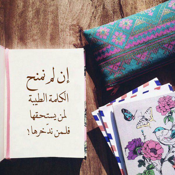 Abdullah AL Mukahhal (@mukahhal1) | Twitter