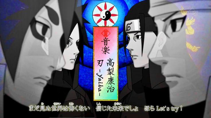 【HD】Naruto Shippuden OP 17 ナルト疾風伝 Opening 17 -Wind-「風」by 山猿