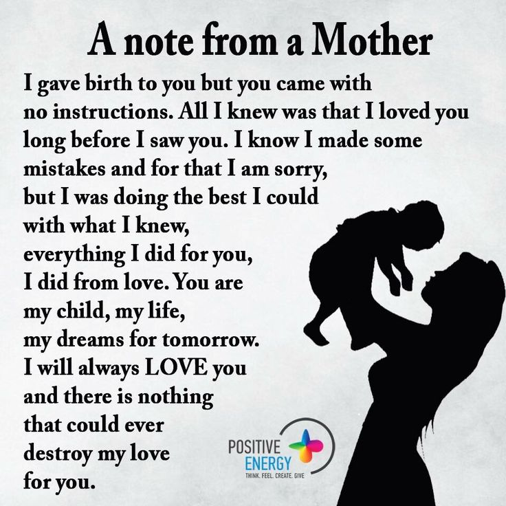 Quote About Sons And Mothers: Mother & Daughter ️