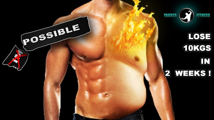 LOSE 10KGS IN 2 WEEKS! BURN 1KG OF FAT EVERY DAY! - THE 9 MINUTES OF EXT...