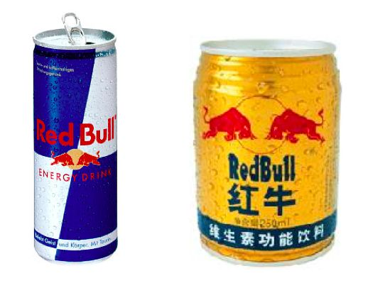 Product packaging adaptation - Value proposition management - - Module 3 - Local and Global #befoodbocconimooc #redbull #culture #adaptation #brandvisuals #valueproposition #drink #food #foodandbeverage #betabocconi