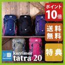 20 20 liters of Cali Marta thora20 liters rucksack / karrimor tatra | Rucksack | Pack pack | Rucksack | Mountain climbing | 20L | Rakuten | OUTDOOR | グッツ
