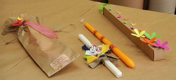 Στο δημιουργικό εργαστήρι «Με τα δυο μου τα χεράκια» μάθαμε να φτιάχνουμε μόνοι μας πασχαλινές λαμπάδες και πρωτότυπες συσκευασίες! Δείτε το video.