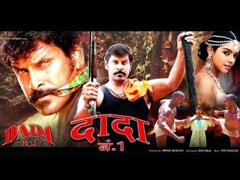 "Dada No.1 – Super Hit Action Hindi New Dubbed South Indian Full Movie Watch this Bollywood Hindi Action Movie ""Dada No.1 "" (dubbed from Tamil Superhit film ""MAJAA"") starring Vikram,Pasupathy Asin,Vadivelu,Sindhu Tolani.         The Movie Can Be Narrated As The Story... https://newhindimovies.in/2017/07/15/dada-no-1-super-hit-action-hindi-new-dubbed-south-indian-full-movie/"