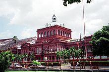国会議事堂-トリニダード・トバゴ - Wikipedia