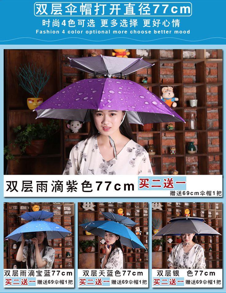 Супер Бесплатная доставка зонт шляпа зонтик шляпа носить зонтик зонтик резинка зонтик шляпа солнцезащитный крем рыбалка зонт защита от солнца-Таобао