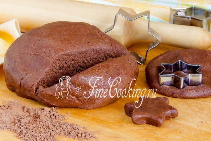 Шоколадное песочное тесто http://finecooking.ru/recipe/shokoladnoe-pesochnoe-testo