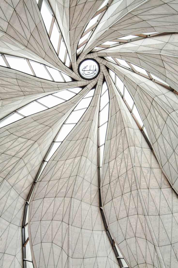 Set within the Andean foothills just beyond the metropolis of Santiago, the new Bahá'í Temple of South America is designed by the distinguished Canadian architect Siamak Hariri as an invitation for spiritual contemplation and architectural pilgrimage. Surrounded by reflecting pools and a landscape of native grasses, the temple is a domed, luminous structure that echoes …
