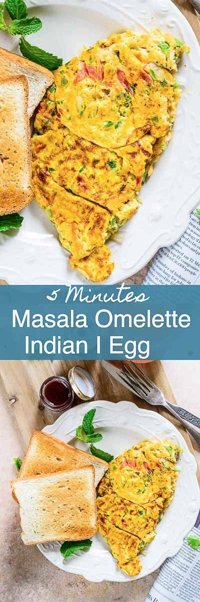 Indian Masala Omelette is a super quick egg recipe which can be whipped in no time and makes for a lovely breakfast. Indian I Egg I Recipe I Breakfast I Masala I Spicy I easy I Simple I Quick I perfect I Bachelor I Cooking I