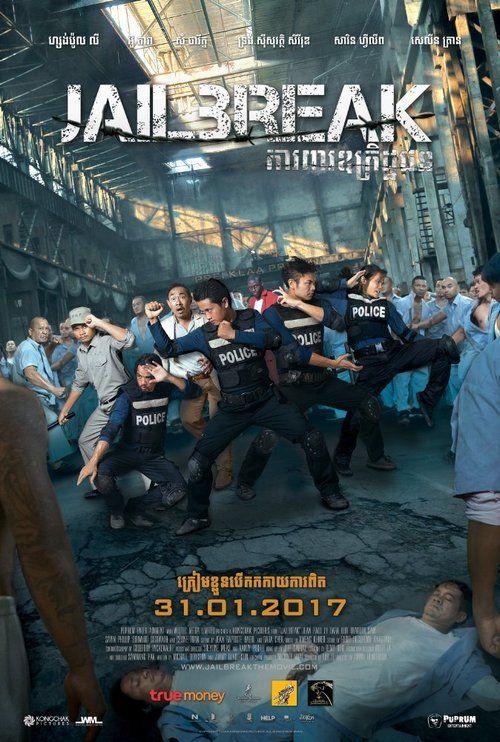 Watch Jailbreak (2017) Full Movie Online Free