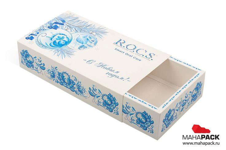 Картонная коробка-пенал для образцов продукции под заказ