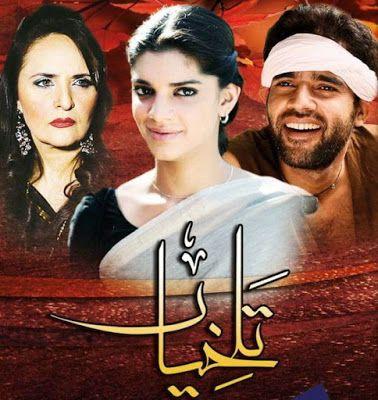 'Kisi Ki Khatir' Upcoming Serial on Zindagi TV Wiki Story|Full Star-Cast|Title Song|Timing