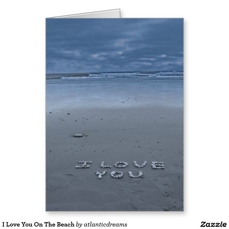I Love You On The Beach Stationery Note Card