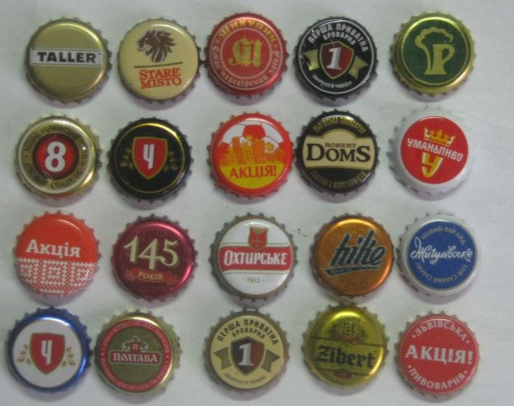 Bottle crown caps beer from Ukraine 20 pcs