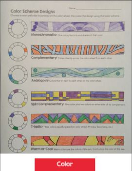 color theory worksheets tints and shades color schemes color wheel emotion - Books On Color Theory