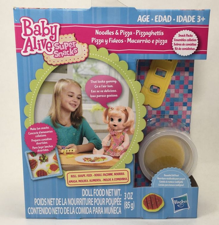 17 Best Images About Baby Alive On Pinterest Walmart
