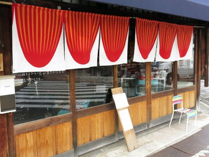 circus coffee kyoto
