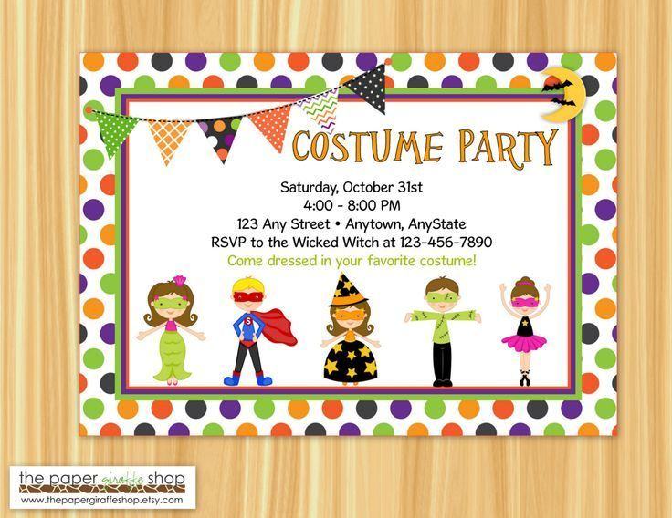 kids costume party invitation halloween costume party costume