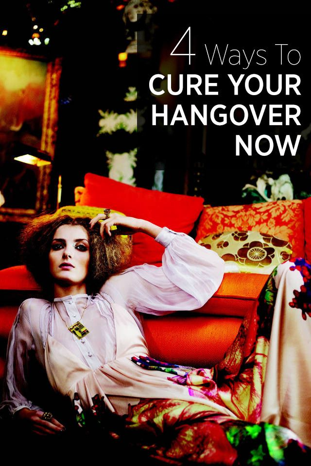 Too much to drink last night? Try these 4 hangover cures now.