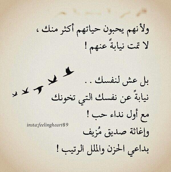 ياليتني أتوب أو أن هذا القلب يتعلم من كل ألم Cool Words Quote Citation Arabic Quotes
