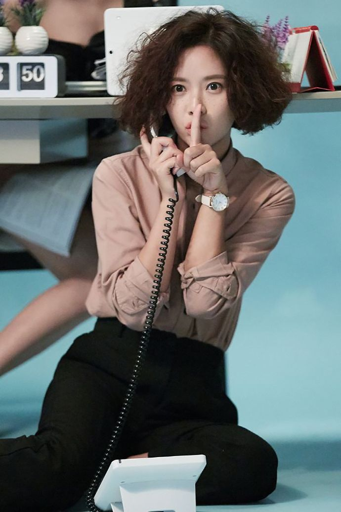 """""""She Was Pretty"""": Hwang Jung Eum Works, Spies, & Gets Wasted 
