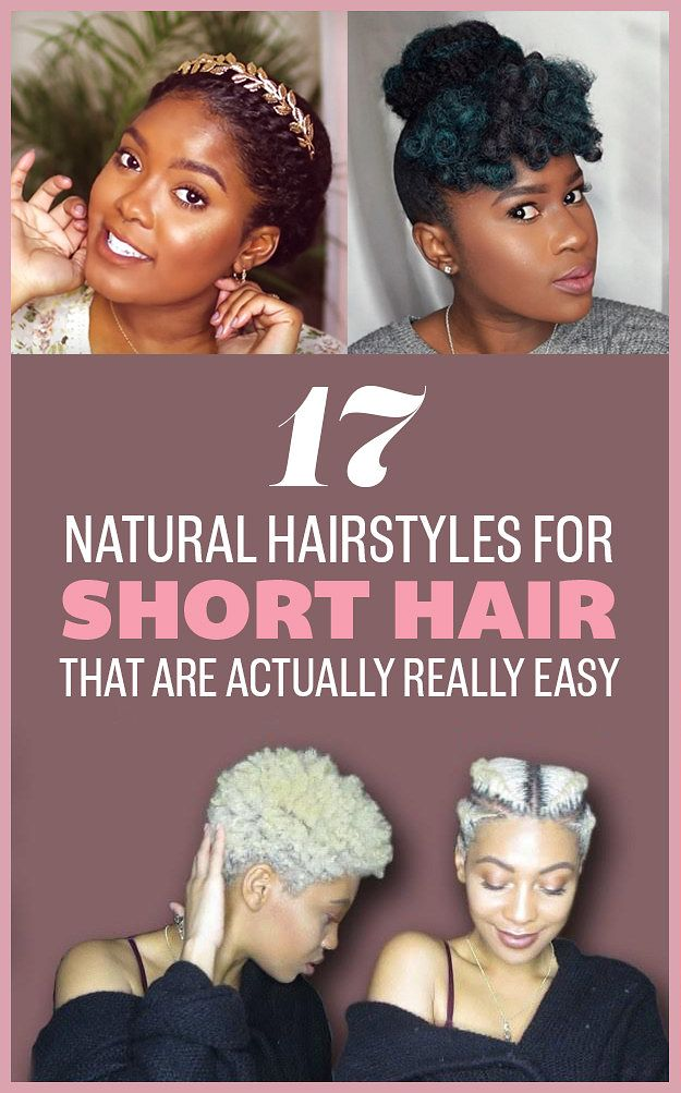 25+ Best Ideas About Easy Natural Hairstyles On Pinterest