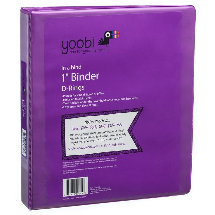 1 Inch Binder with D-Rings - Purple