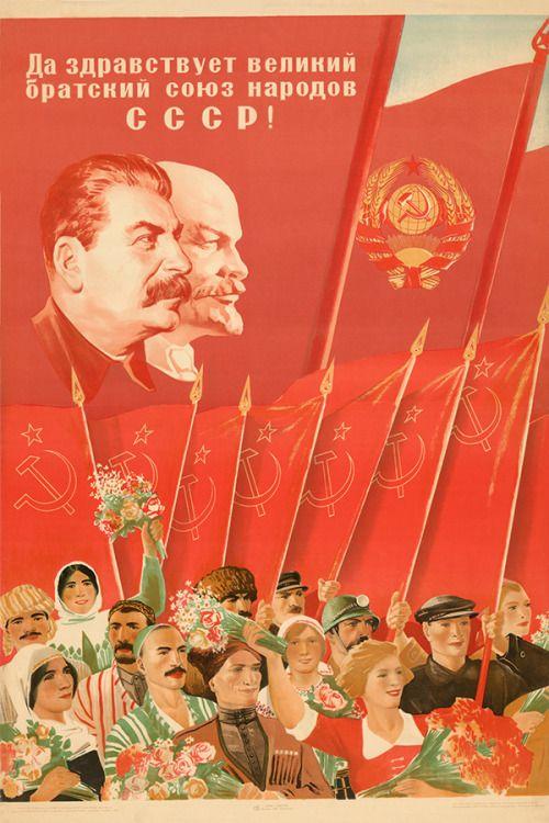 Сталин празднует свои союзных республик ☭