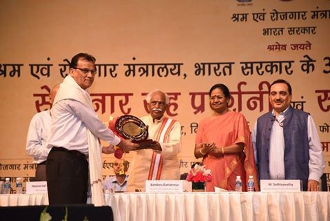 Felicitated Model Employers at Exhibition on 3 years' achievements & initiatives of the Labour Ministry in New Delhi.
