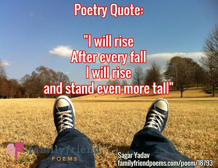 32 Best Images About Inspirational Poetry Quotes On