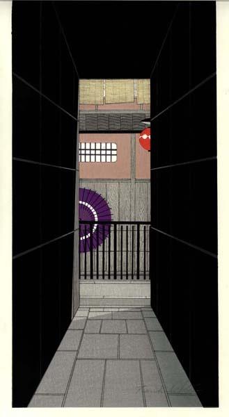 """「蛇の目路地」 加藤晃秀 """" Narrow Alley to Paper Umbrella"""", woodblock print by Teruhide KatI, Japan"""