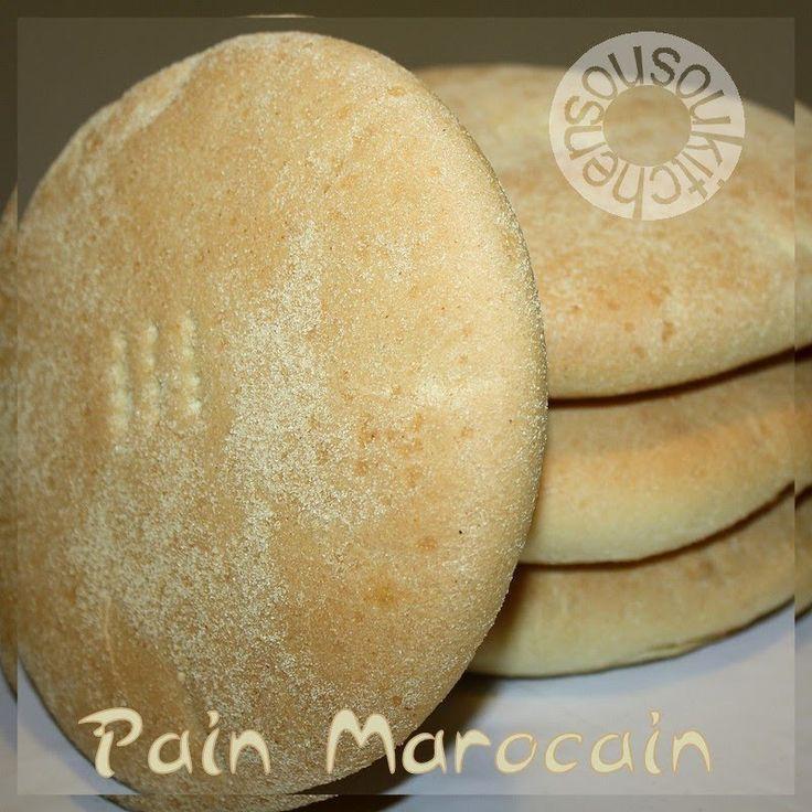 Pain Marocain- خبز مغربي Moroccan Bread