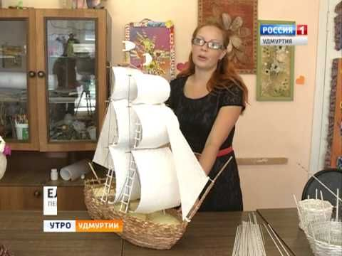 Необычное плетение из газет ( ГТРК Удмуртия.Ижевск)