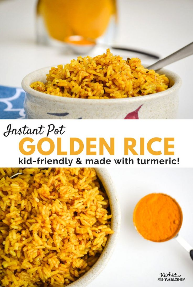 Quick and easy to make instant pot rice. It gets it's beautiful gold color from health promoting turmeric! Kids love this rice and so do adults! Great for an easy side dish.