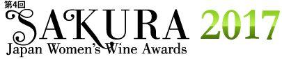 SAKURA Awards2017受賞ワイン 入荷しました! どの商品もオススメばかり!  現地ではすでに売り切れてしまって、今回の入荷以降は手に入らないものも!? ぜひ、この機会にお試しください!! http://mighty-wine.com/ http://mighty-wine.com/SHOP/178097/181816/list.html #ワイン#マイティワイン#スロバキアワイン#羽根田卓也#サクラアワード#SAKURA2017受賞ワイン#入荷  ※登録&フォローお願いします!!※  ☆Facebook☆ https://www.facebook.com/mightywine/  ☆LINE@☆  LINE ID:@tuk8368d https://line.me/R/ti/p/%40tuk8368d  ☆Instagram☆ https://www.instagram.com/mighty.wine/  ☆アメブロ☆ http://blog.ameba.jp/ucs/top.do  ☆Pinterest☆…