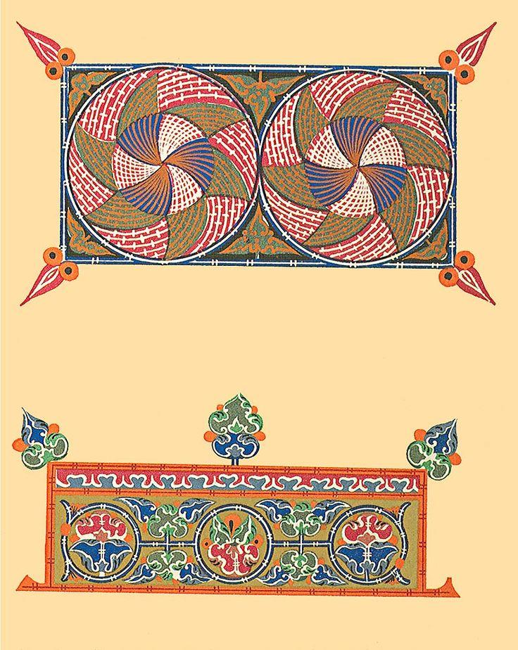 Мы уверенно можем сказать лишь об одной из многих функций этих орнаментов – передавать присутствие Господа.