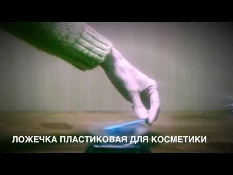 Видео-обзор ложечка пластиковая
