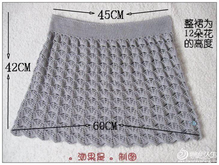 patron jupe laine tricot