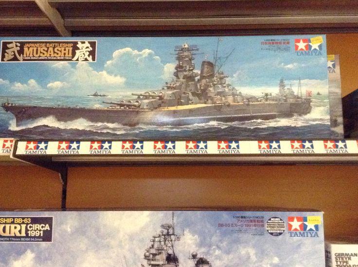 Japanese battleship