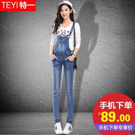 2016 Колледж Ветер кусок брюки весной и летом студенты мешковатые джинсы женские комбинезоны брюки ноги Осень Корейский приливные Lynx -tmall.com