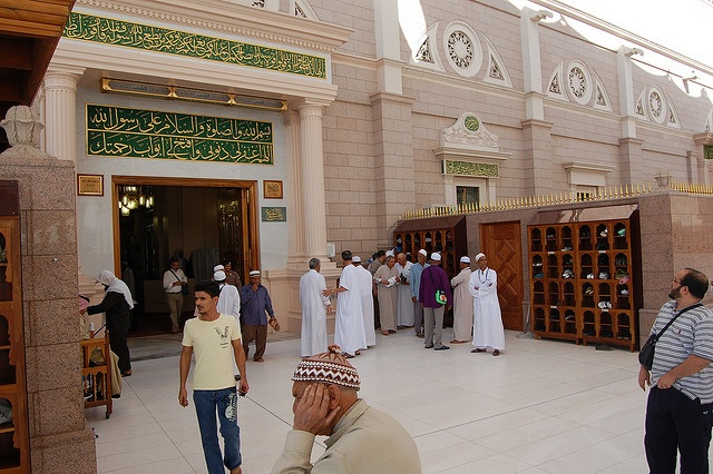 Outside the Rawdah
