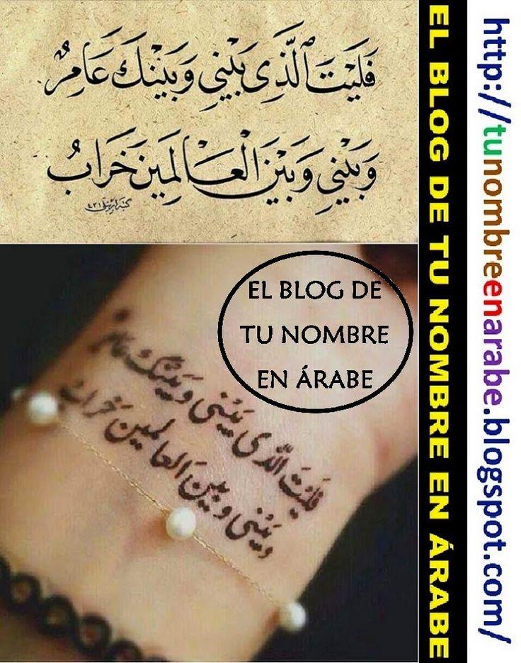 tatuajes frases en letras arabes