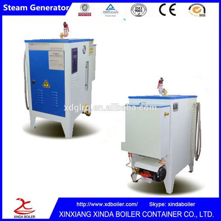 2017 Hot Sale 24kw,18kw,12kw High Effciency automatic ironing table with Steam Generator