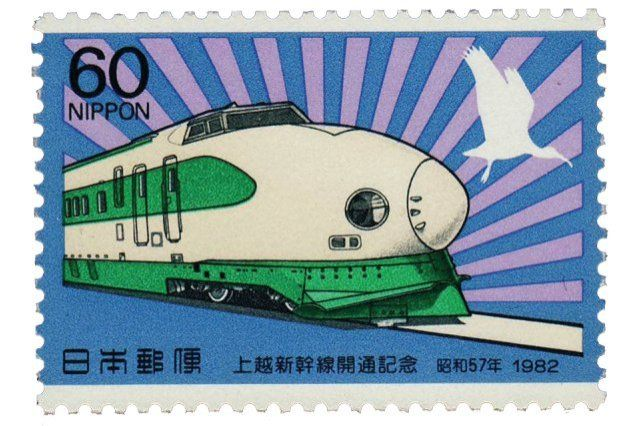 1964 - Bullet Train service introduced in Japan, between Tokyo and Osaka. Trains average speeds of 160 km/h (100 mph) due to congeste...