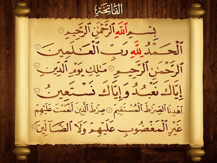 ما هي معجزة انشقاق القمر Arabic Calligraphy Calligraphy Arabic