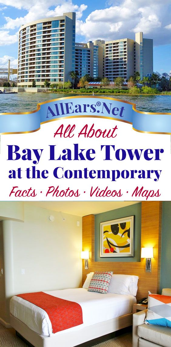 All About Disney's Bay Lake Tower at the Contemporary Resort | Walt Disney World | AllEars.net