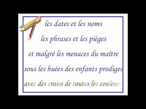 ▶ Le cancre de Jacques Prévert - YouTube